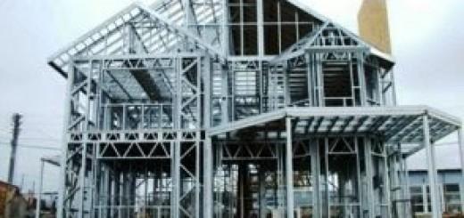 Κατοικία από μεταλλικό σκελετό